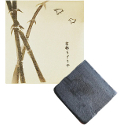 Chidoriya Bamboo Charcoal Soap Bar