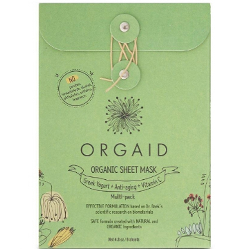 Orgaid Mask Box - Multi Pack